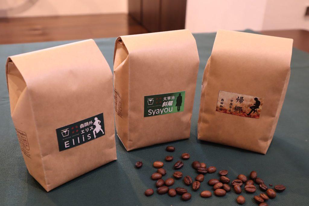 コーヒー豆を新鮮に保存しよう