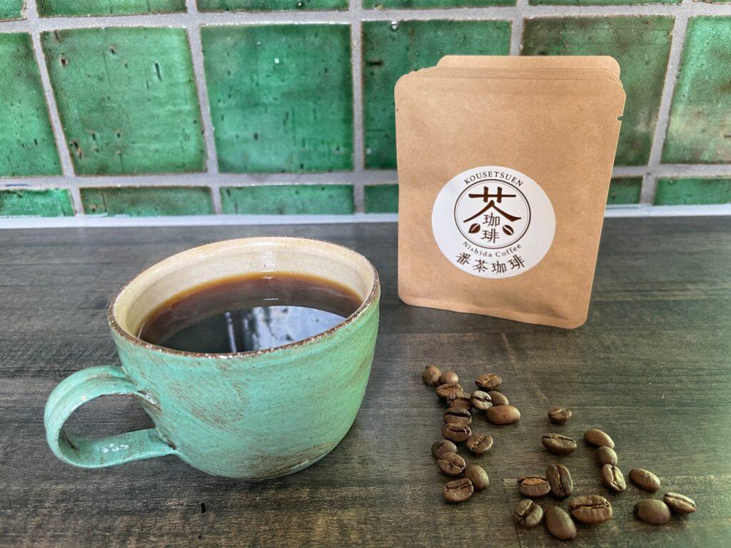 【新商品】コーヒーとお茶が一緒に味わうことができる  「番茶珈琲」